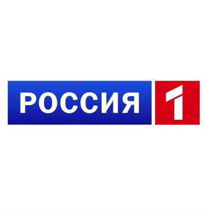 Региональные новости россия 1
